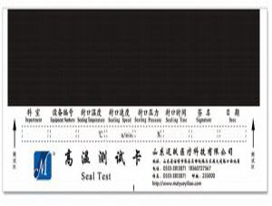 High temperature sealing test card