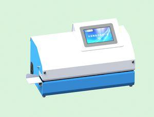 MY100-C1 Type Handwritten touch screen printing seal machine